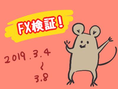 f:id:ryo_009:20190303214017p:plain