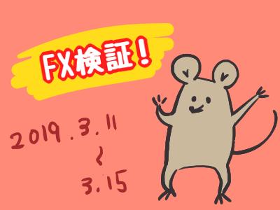 f:id:ryo_009:20190309225355p:plain