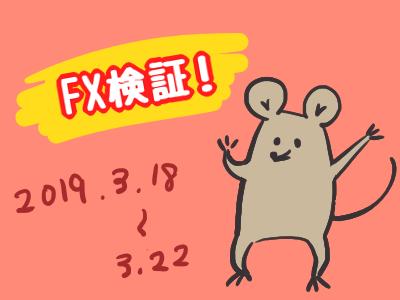 f:id:ryo_009:20190317151254p:plain