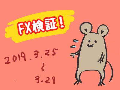 f:id:ryo_009:20190324221551p:plain