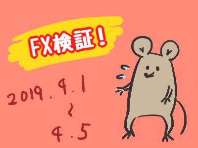 f:id:ryo_009:20190401212112p:plain