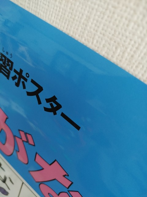f:id:ryo_009:20200617220725j:image