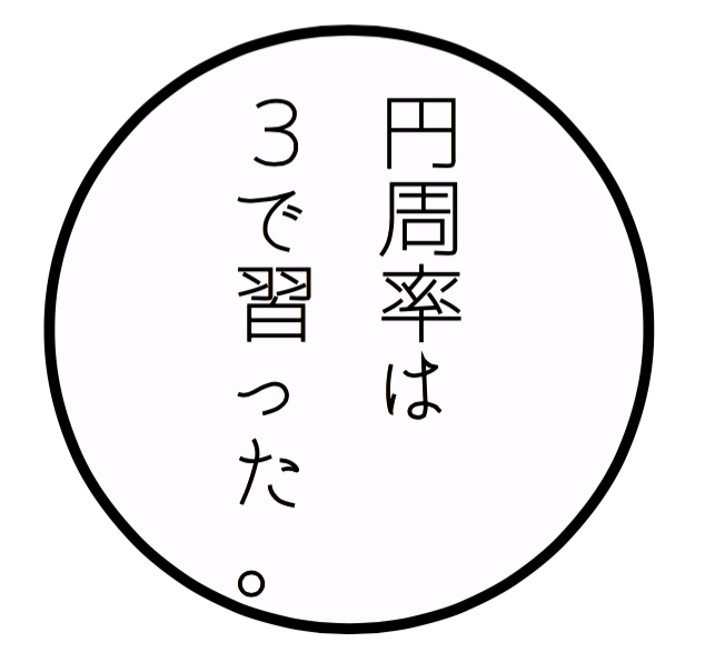 f:id:ryo_72:20170606223751j:plain