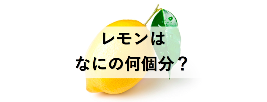 f:id:ryo_72:20170821181120p:plain