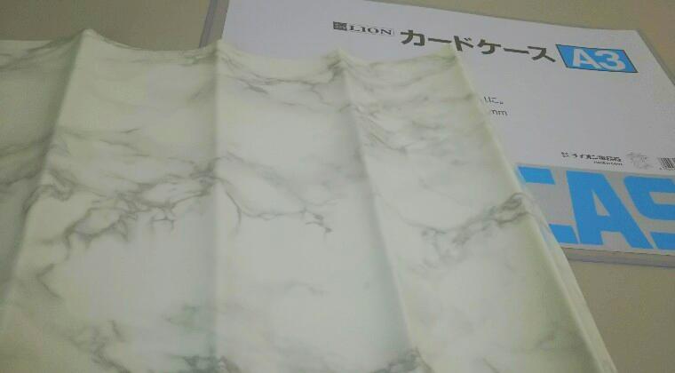 f:id:ryo_72:20170906014352j:plain