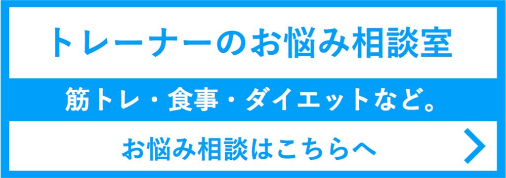 f:id:ryo_72:20171113021745p:plain