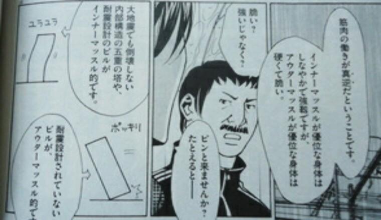 f:id:ryo_72:20180204185458j:plain