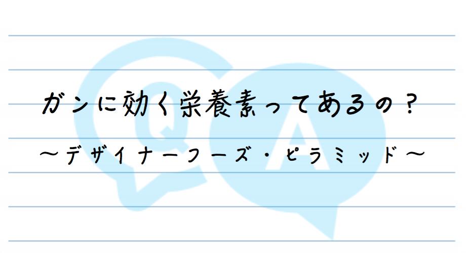 f:id:ryo_72:20180616020112p:plain