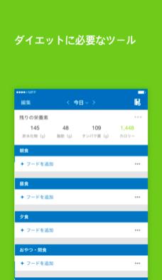 f:id:ryo_72:20180624132649p:plain