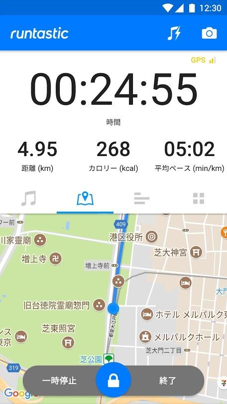 f:id:ryo_72:20180624175637j:plain