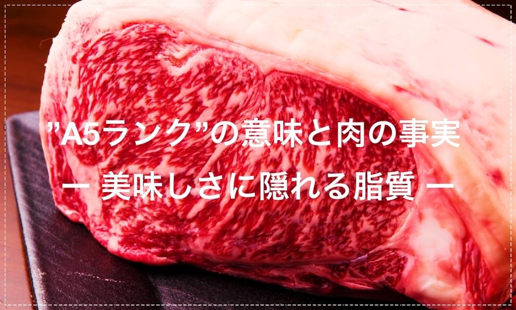 f:id:ryo_72:20180917050516j:plain