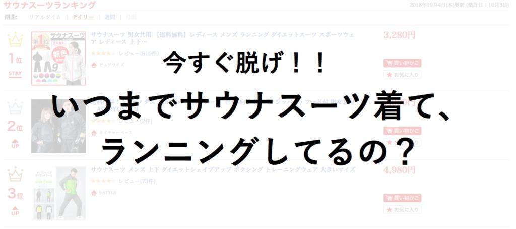 f:id:ryo_72:20181005014901p:plain