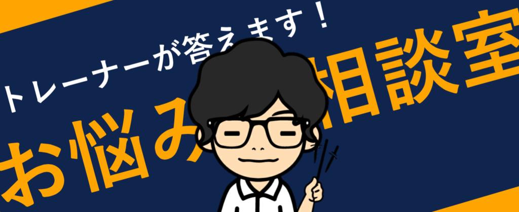 f:id:ryo_72:20181127020600p:plain