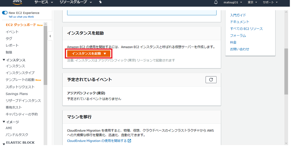 f:id:ryo_aas_bit31:20200209135650p:plain