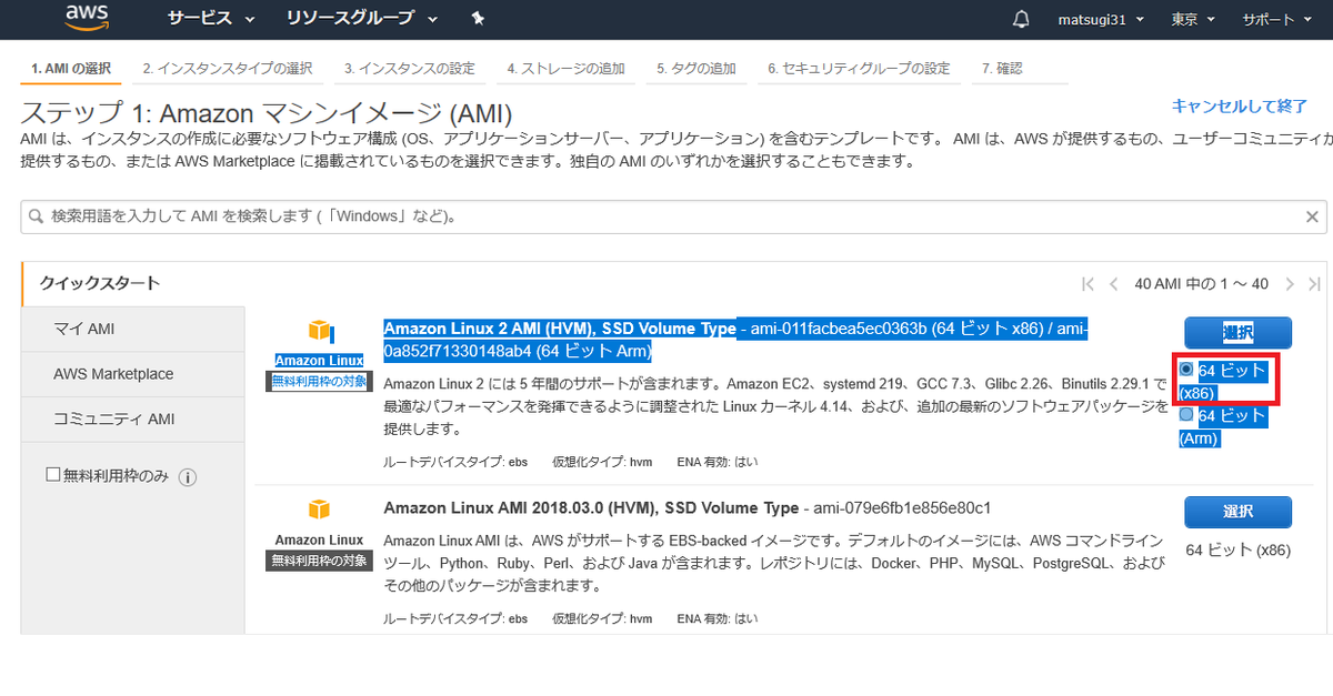 f:id:ryo_aas_bit31:20200209140341p:plain