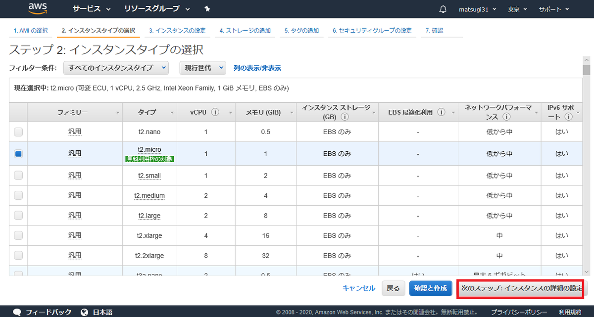 f:id:ryo_aas_bit31:20200209141221p:plain