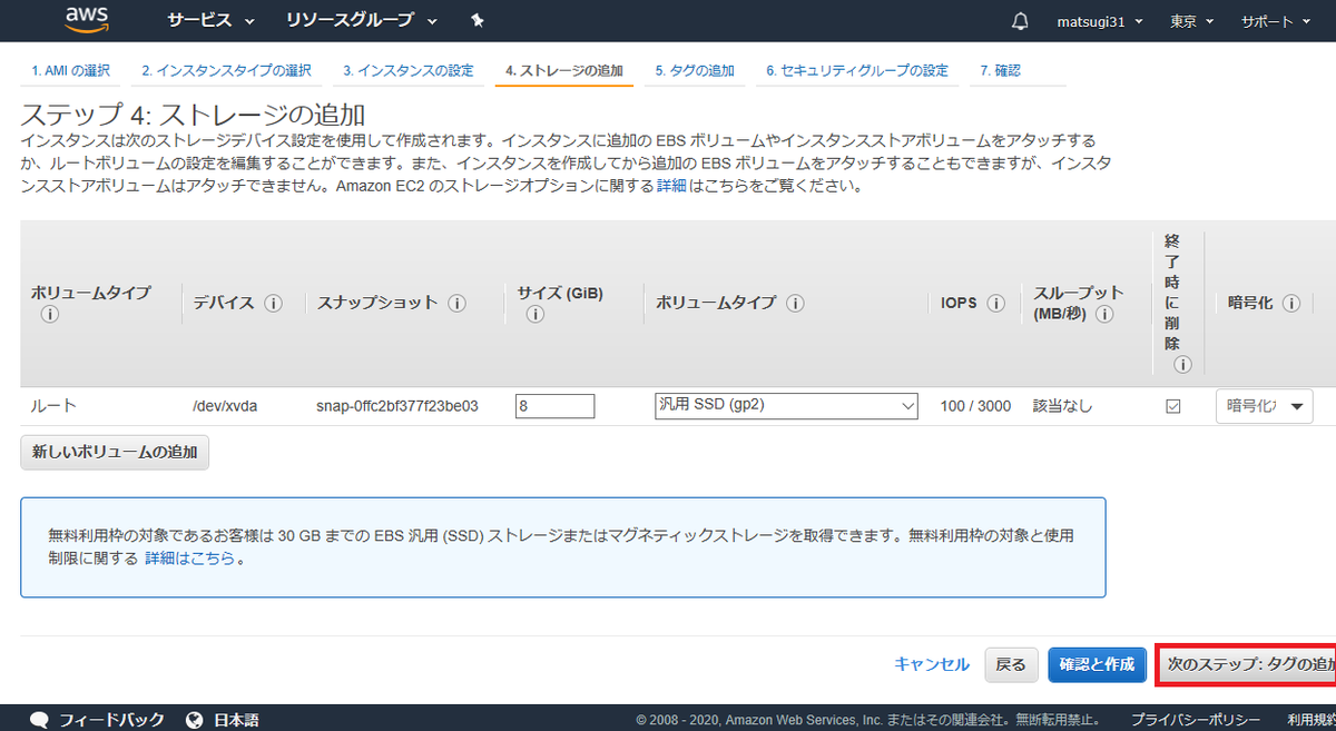 f:id:ryo_aas_bit31:20200209141654p:plain