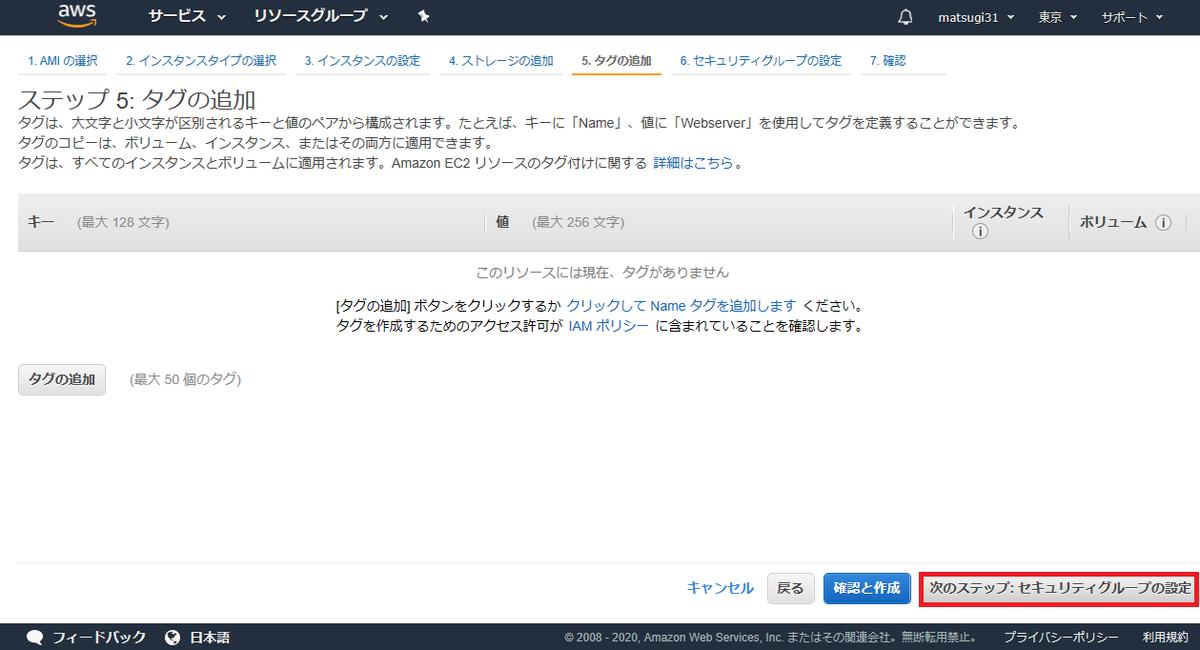 f:id:ryo_aas_bit31:20200209142339p:plain