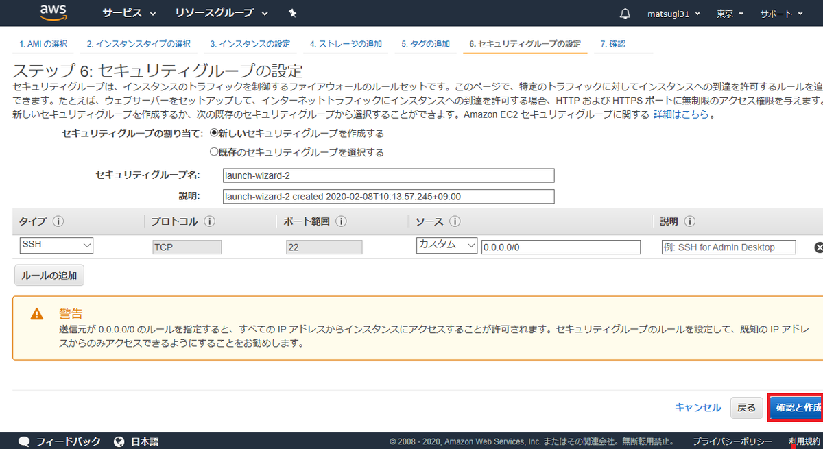 f:id:ryo_aas_bit31:20200209142817p:plain