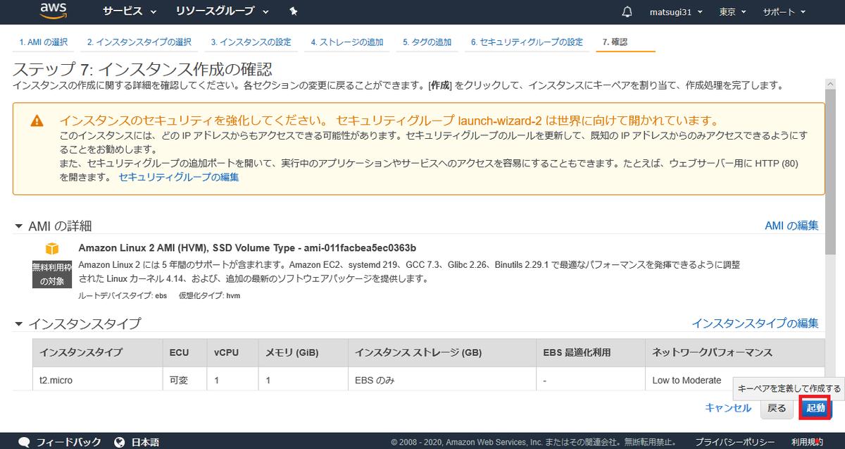 f:id:ryo_aas_bit31:20200209143331p:plain