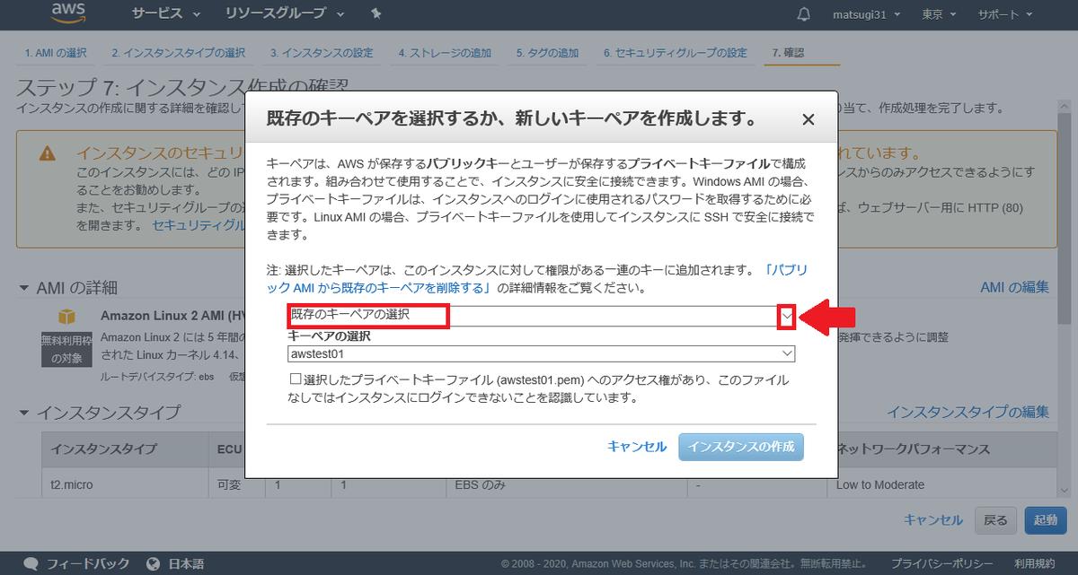 f:id:ryo_aas_bit31:20200209143809p:plain
