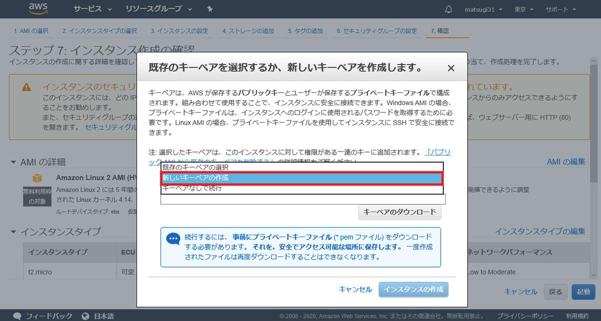 f:id:ryo_aas_bit31:20200209143954p:plain
