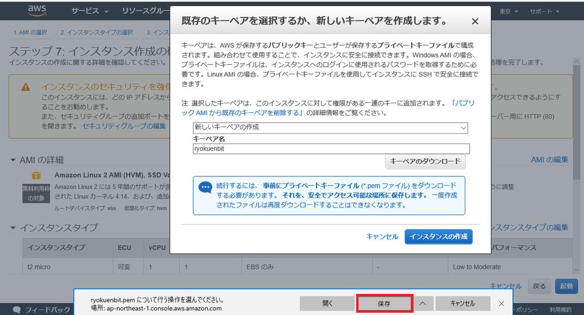 f:id:ryo_aas_bit31:20200209144652p:plain