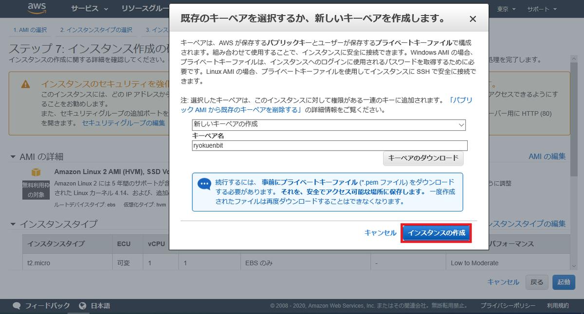 f:id:ryo_aas_bit31:20200209144743p:plain