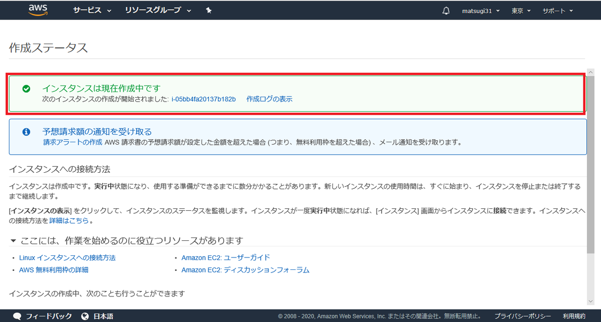 f:id:ryo_aas_bit31:20200209145027p:plain