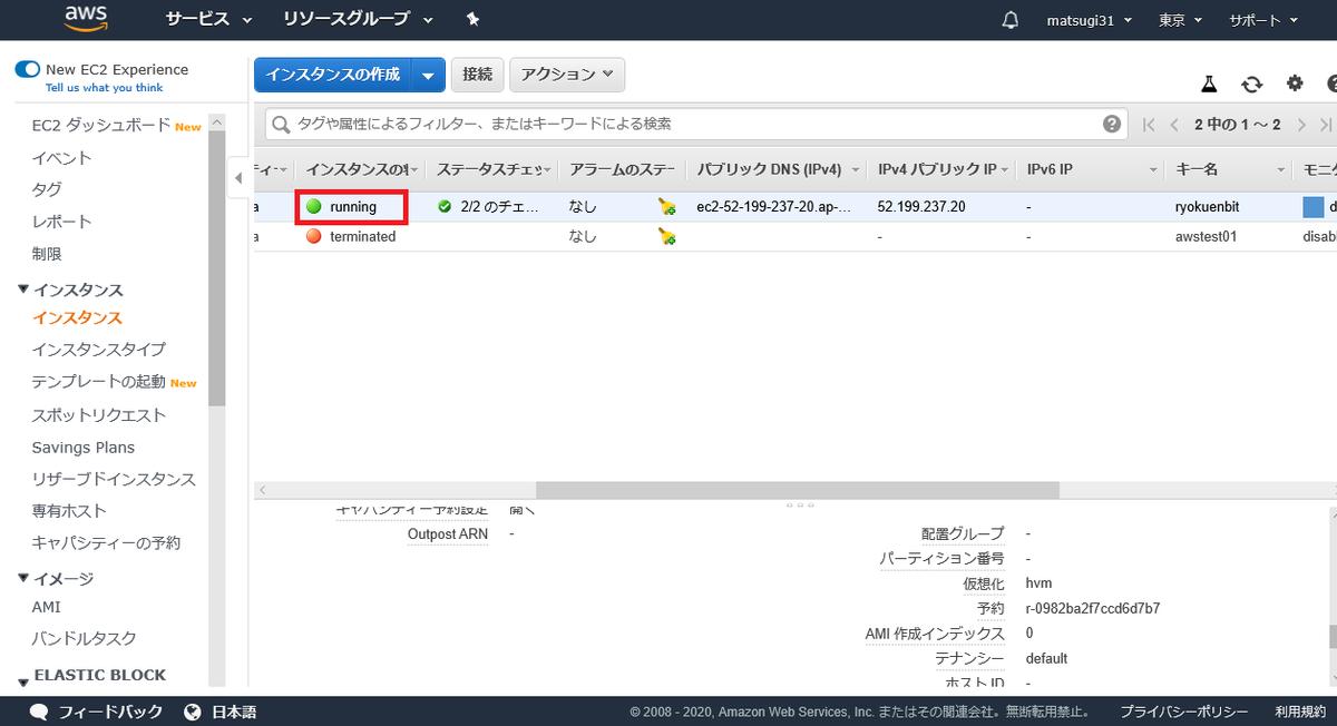 f:id:ryo_aas_bit31:20200209145526p:plain