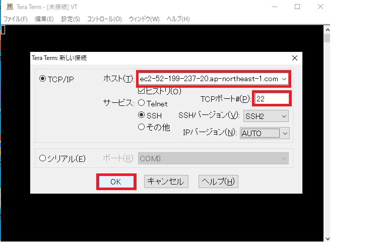 f:id:ryo_aas_bit31:20200209153730p:plain