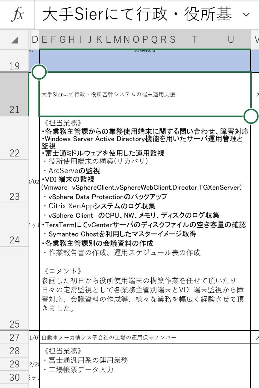f:id:ryo_aas_bit31:20200425194724j:image