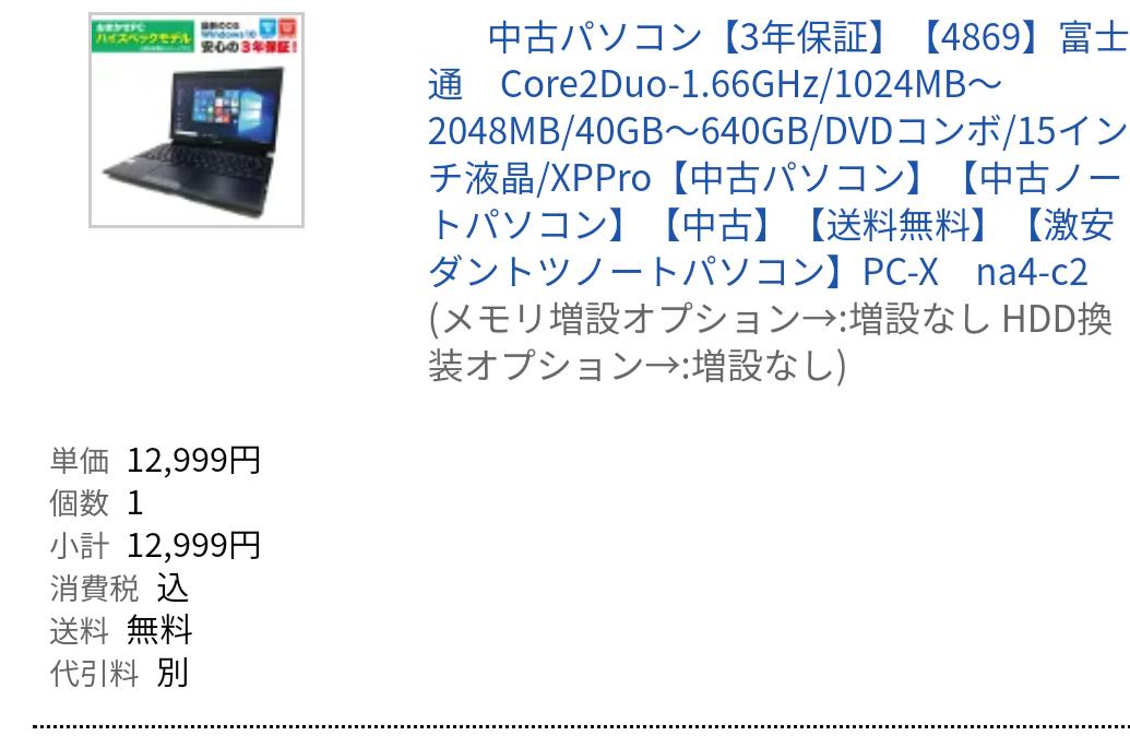 f:id:ryo_aas_bit31:20200725165312p:plain
