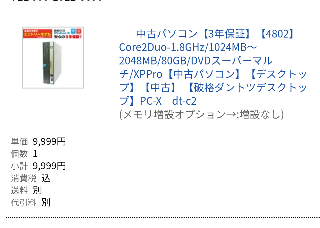 f:id:ryo_aas_bit31:20200725165318p:plain