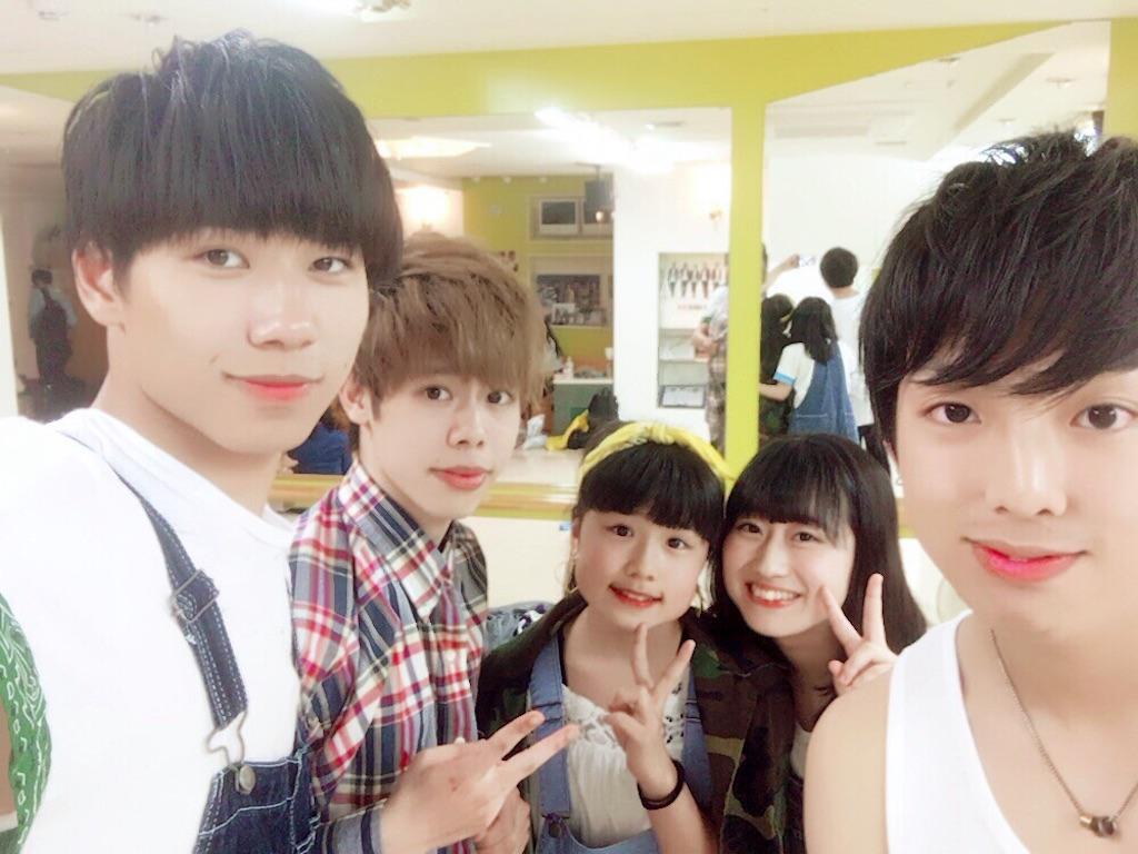 f:id:ryo_diary:20170628002506j:plain