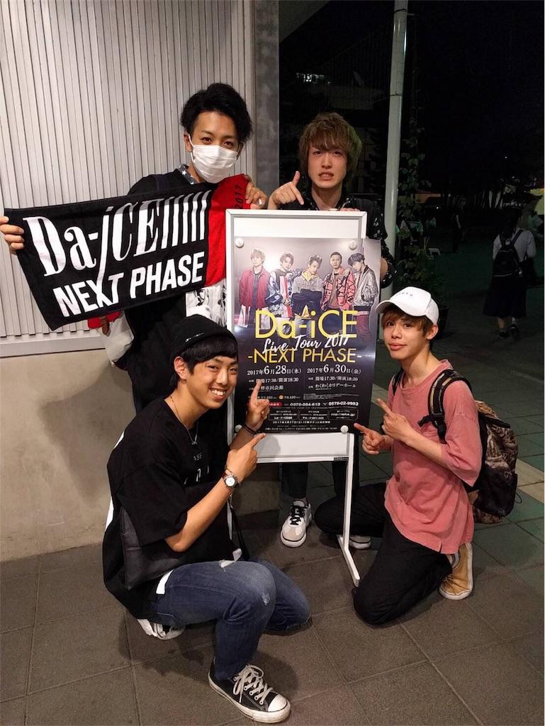 f:id:ryo_diary:20170701122603j:image