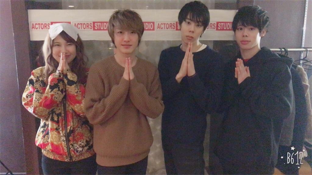 f:id:ryo_diary:20180103011923j:image