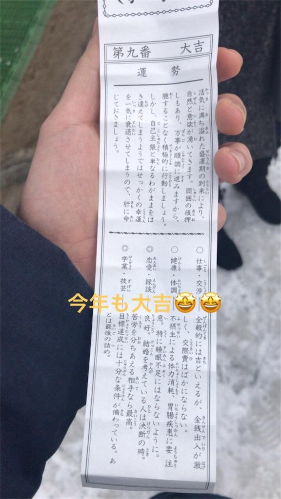 f:id:ryo_diary:20180104144700j:image