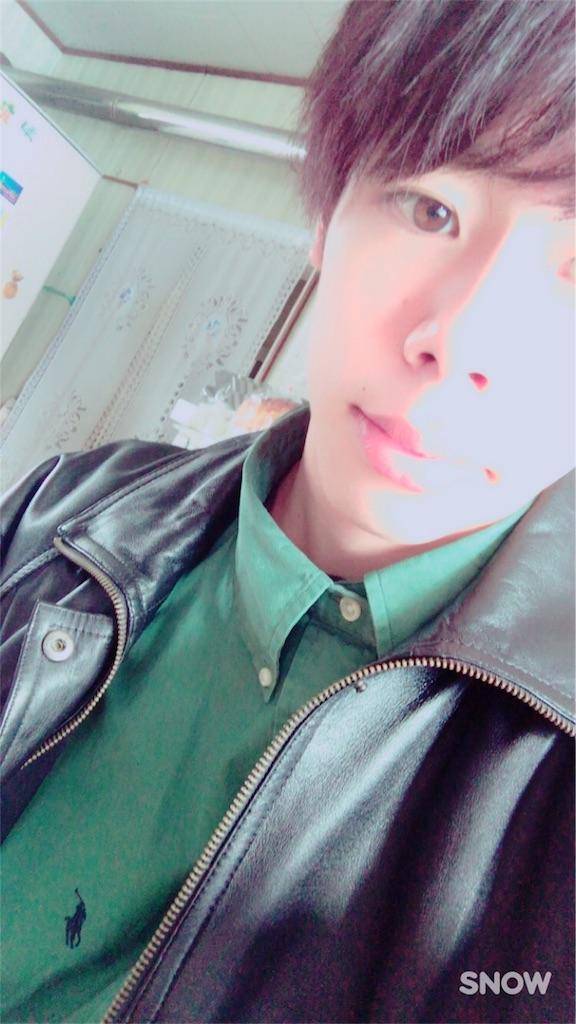 f:id:ryo_diary:20180104144802j:image