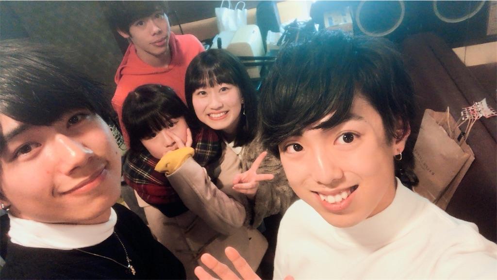 f:id:ryo_diary:20180105114309j:image