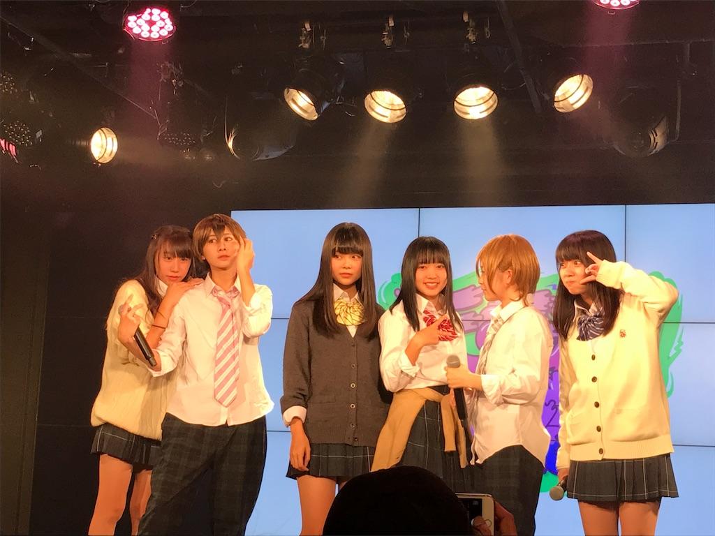 f:id:ryo_dol:20161110185105j:image