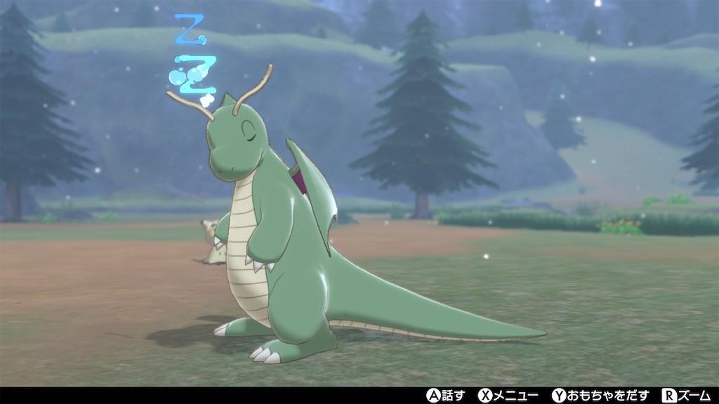 f:id:ryo_game_and:20201201095850j:image