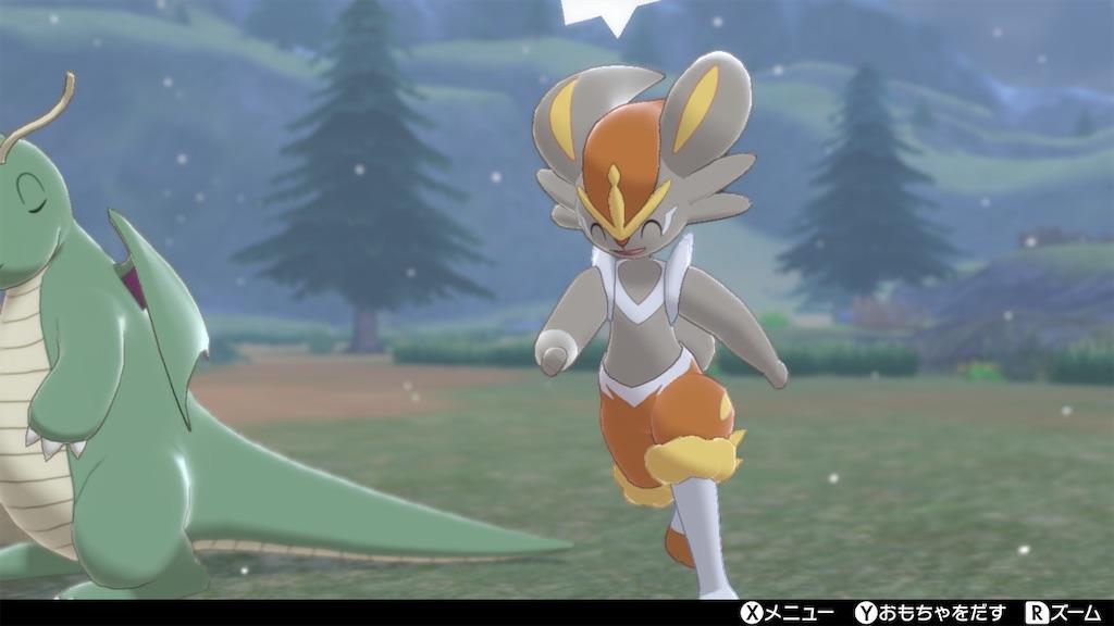 f:id:ryo_game_and:20201201100757j:image