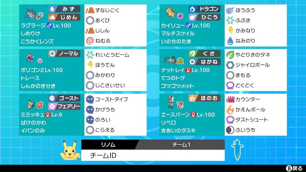 f:id:ryo_game_and:20201201132915j:image