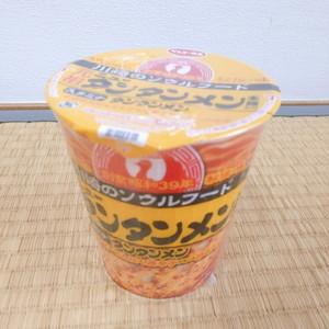 f:id:ryo_hidaka:20210321151004j:plain