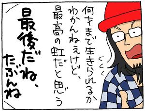 f:id:ryo_hidaka:20210330153743p:plain