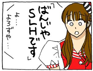 f:id:ryo_hidaka:20210330153748p:plain