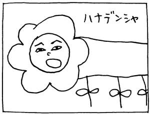 f:id:ryo_hidaka:20210414115955j:plain