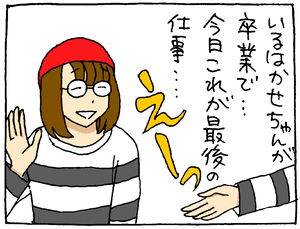 f:id:ryo_hidaka:20210414120003p:plain