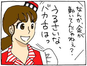 f:id:ryo_hidaka:20210504114119p:plain